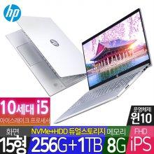 HP 파빌리온 15-cs3045tu 노트북/10세대 i5-1035G1/윈10/SSD+HDD