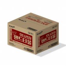 핸드타올 100매x50밴드 대용량 1박스