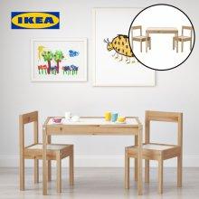 정품 LATT 어린이테이블+의자2 어린이책상세트