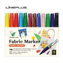 Lineplus 패브릭마카 12색