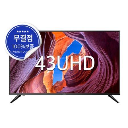 109cm UHD LED TV [SU436FMK] [벽걸이형 전문기사 설치]