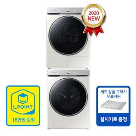 *2020 NEW* 드럼세탁기 23KG WF23T9500KE + 건조기 16KG DV16T9720SE [*직렬설치*][초강력워터샷2개/올인원컨트롤/그레이지]