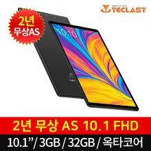 옥타코어 멀티미디어 태블릿PC 2020년형 P10HD 2년무상AS