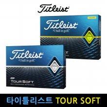 타이틀리스트2020 TourSoft 골프공(12알)로고인쇄가능