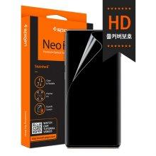 갤럭시S20울트라 풀커버 액정보호필름 네오플렉스 HD