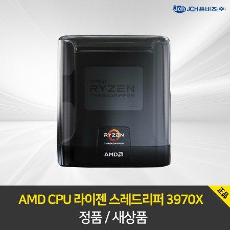 [청구할인가능][공식대리점] AMD 라이젠 스레드리퍼 3970X 캐슬 픽 정품