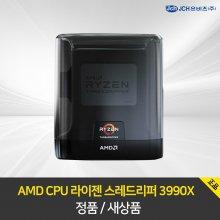 [청구할인가능][공식대리점] AMD 라이젠 스레드리퍼 3990X 캐슬 픽 정품