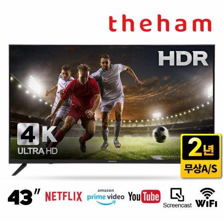 109cm UHD 스마트 TV / N431UHD_VA [택배배송(자가설치)]