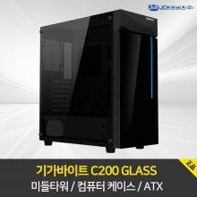 GIGABYTE C200 GLASS PC케이스 / 미들타워