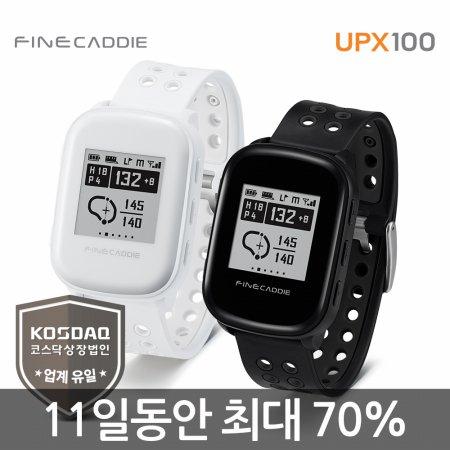 [본사정품] 파인캐디 UPX100 (화이트) 시계형 GPS 골프거리측정기 세계유일 항공 측량 기반 DB로 정확한 고저차 보장