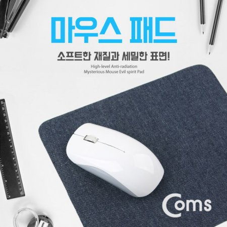 마우스 패드 청패드 사무용 게임용_4A801E