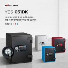 NEW YES-031DK 디지털+키 내화금고/63kg/서랍/선반(화이트)