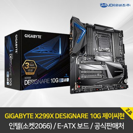GIGABYTE X299X DESIGNARE 10G 제이씨현