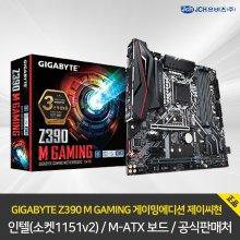 GIGABYTE Z390 M GAMING 게이밍에디션 제이씨현