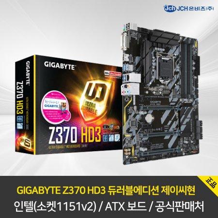 GIGABYTE Z370 HD3 듀러블에디션 제이씨현