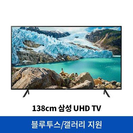 *행사 상품* 138cm UHD TV UN55RU7100FXKR [에너지효율1등급/4K UHD화질/HDR 10+지원/스마트 TV]