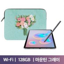 [파우치패키지] 갤럭시탭 S6 10.5 WIFI 128GB 마운틴 그레이 SM-T860NZAAKOO + Rose [11]