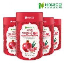 시크릿 석류콜라겐 젤리스틱 4박스(총120포)
