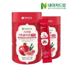 시크릿 석류콜라겐 젤리스틱 2박스(총60포)