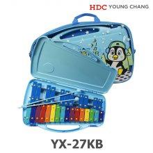 [견적가능] 영창 실로폰 YX-27KB 블루
