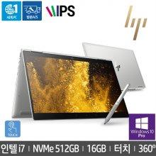 EliteBook x360 1030 G4 엘리트북 X360/i7 8세대/512GB NVMe
