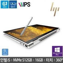 EliteBook x360 1030 G4 엘리트북 X360/i5 8세대/512GB NVMe