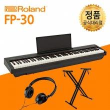 [견적가능] 롤랜드 디지털피아노 FP-30 FP30 88건반 스테이지형 블랙