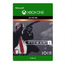 히트맨 2 : 골드 에디션 [XBOX ONE] [디지털 코드]
