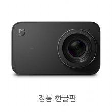 [샤오미] 액션캠 미지아 YDXJ01FM 4K