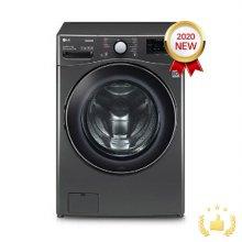 *2020 NEW* 드럼세탁기 F21KDZ [21KG/강화유리도어(신규)/5방향터보샷/인버터DD모터/트루스팀/블랙스테인리스}
