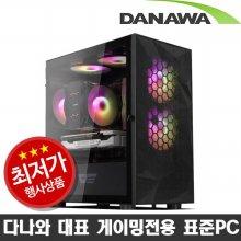 게임용 200311 i5-9400F/8G/SSD250G/GTX1660 슈퍼/조립컴퓨터PC