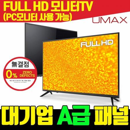81cm FHD TV / MX32W