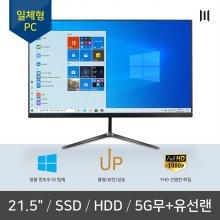 용량UP! 21.5/올인원PC/일체형PC/FHD/IPS/초슬림/윈10/ S-one/에스원