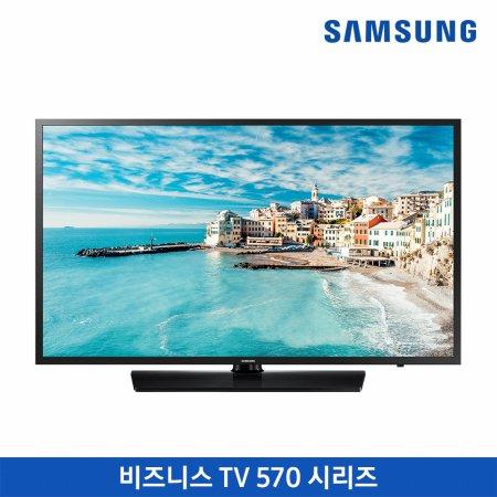 [B2B전용모델] [숙박/병원/요식업 추천] FHD TV 43인치