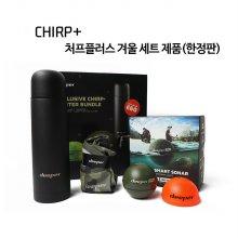 디퍼 처프 플러스/Deeperchirp+겨울세트제품(한정판매) / 어탐기,어군탐지기