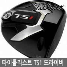 2019 타이틀리스트 TS1 에어스피더(AIR Speeder) 드라이버-남