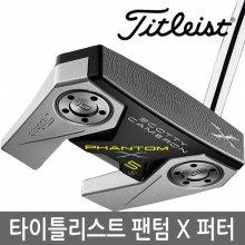 2019 타이틀리스트 스카티 카메론 팬텀 X 5.5 퍼터