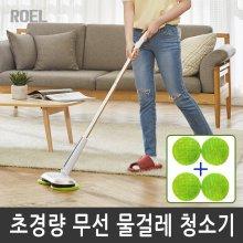 무선 물걸레청소기 듀스핀 5시간연속사용/260회회전