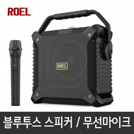 버스킹DJ 블루투스스피커 300W/노래방/앰프/무선마이크/DJ모드