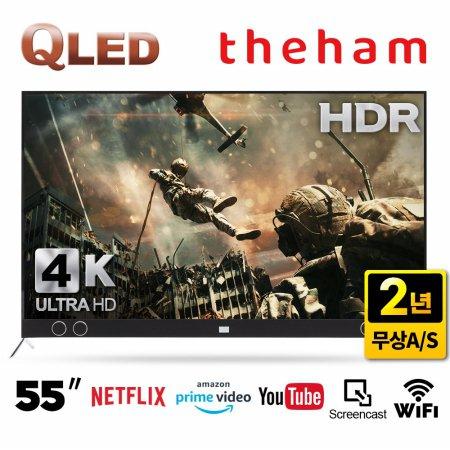 139.7cm 퀀텀닷 UHD HDR 스마트 TV / N553QLED [수도권 스탠드 기사설치]