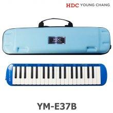 영창 멜로디언 YM-E37B 블루 37건반 에바케이스