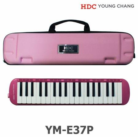 [견적가능] 영창 멜로디언 YM-E37P 핑크 37건반 에바케이스