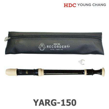 [견적가능] 영창 알토 리코더 YARG-150 저먼식