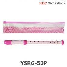 영창 저먼식 소프라노 리코더 YSRG-50P 핑크