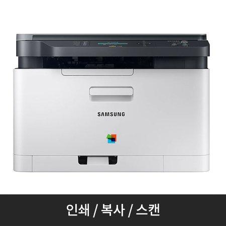 [상급 리퍼상품 단순변심 / L.POINT 1.5만점 증정] 삼성 블랙/컬러 레이저 복합기[SL-C565W][잉크포함/18ppm]