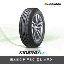 [한국타이어 본사] 키너지 컴포트(Kinergy EX)185/55R15