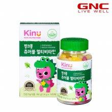 [키누] 핑크퐁 키즈 츄어블 멀티비타민 1개월분