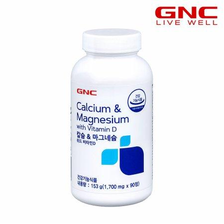 칼슘 앤 마그네슘 비타민D (90정) 45일분