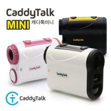 [L.POINT 3,000점 증정][캐디톡] 골프 레이저 거리측정기 캐디톡 미니/CADDYTALK MINI/필드용품/골프용품