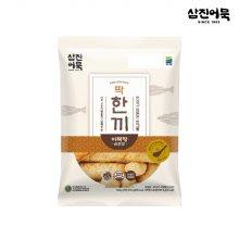 딱한끼 어묵탕 (순한맛) 1봉 300g